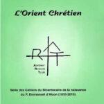 Cahier n°4 : l'Orient Chrétien